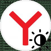 Как сделать Яндекс.Браузер темным