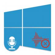 Как убрать эхо в микрофоне на Windows 10