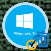 Как удалить Norton Security из Windows 10