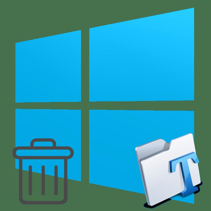 Как удалить шрифты в Windows 10