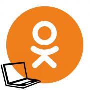 Как установить Одноклассники на ноутбук