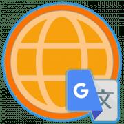 Как установить расширение Google Translate