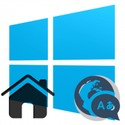 Как установить язык по умолчанию в Windows 10