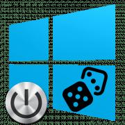 Как подключить  игровой режим в Windows 10