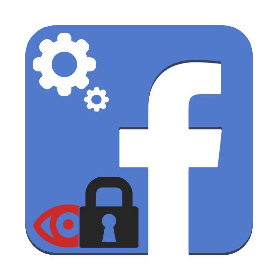 Как закрыть профиль в Фейсбук