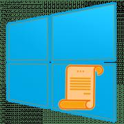 Как запустить Редактор локальной групповой политики в Windows 10