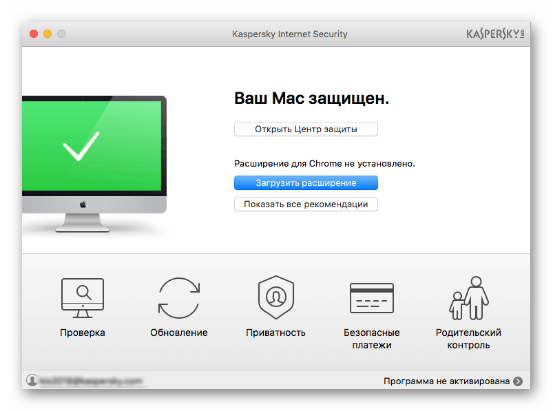 Kaspersky Internet Security для Mac OS