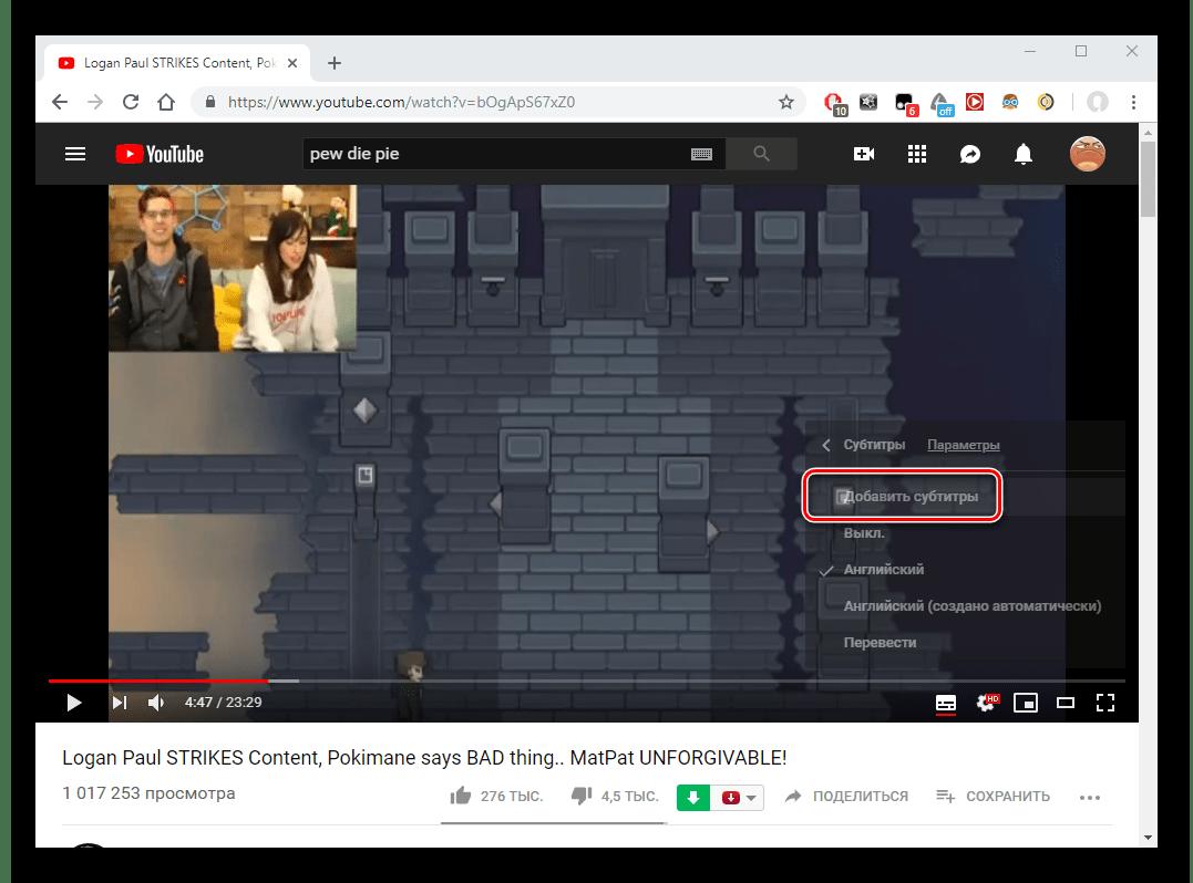Кнопка добавления субтитров к чужому видео YouTube