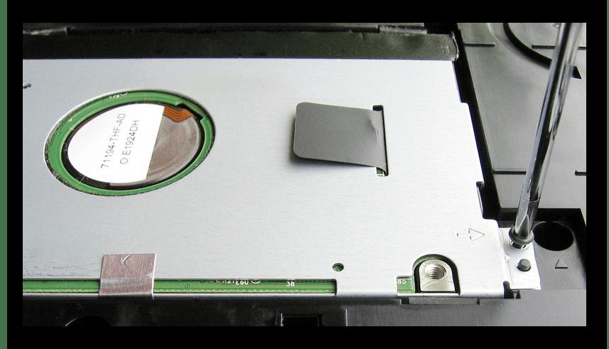 Крепление жесткого диска в корпусе ноутбука