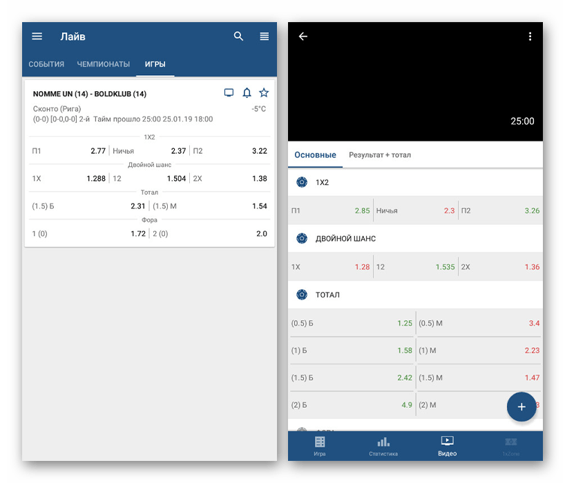 1xBet для Android