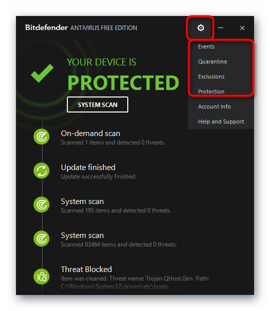 Меню в Bitdefender Antivirus Free Edition
