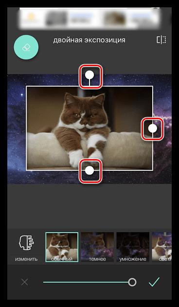 Наложение фото на фото в приложении Pixlr на iPhone