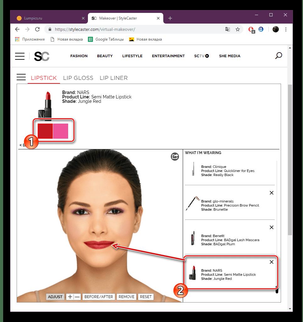 Наложить помаду на сайте StyleCaster Makeover