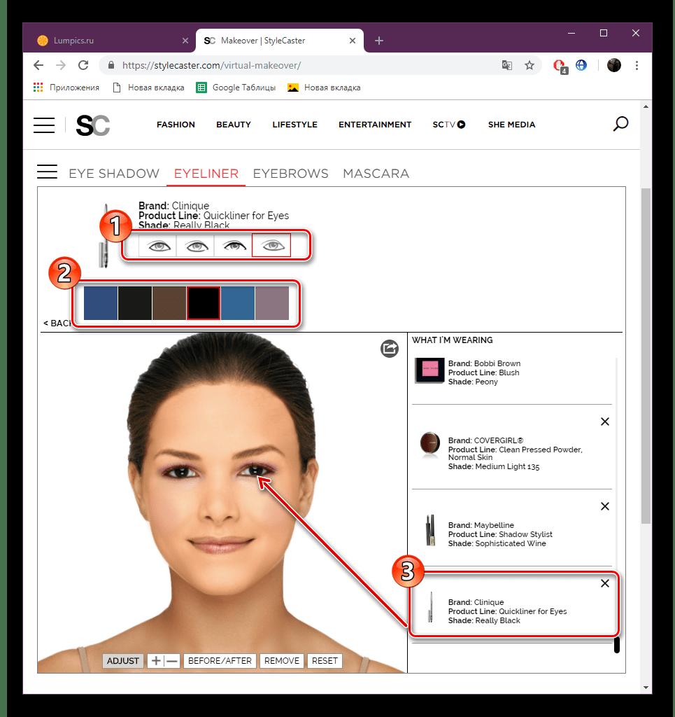 Нанести карандаш для глаз на сайте StyleCaster Makeover