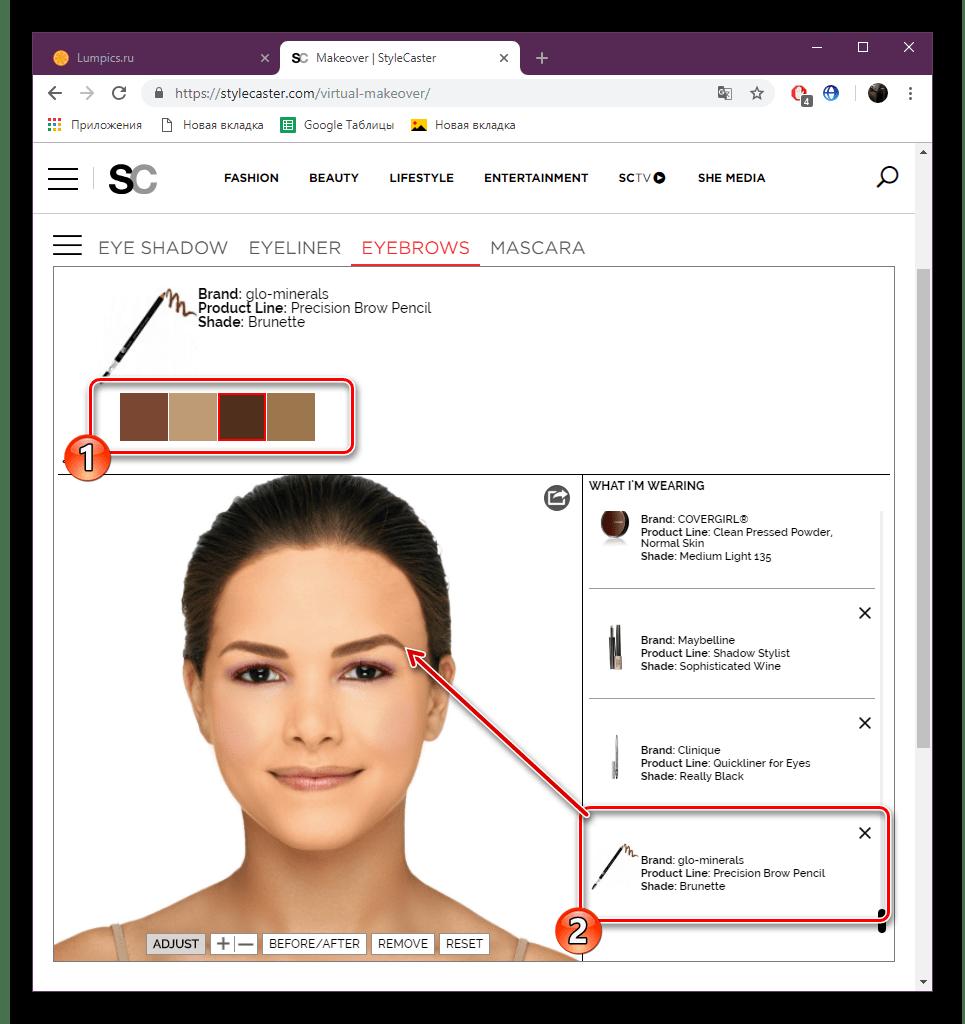 Нанести средство для бровей на сайте StyleCaster Makeover