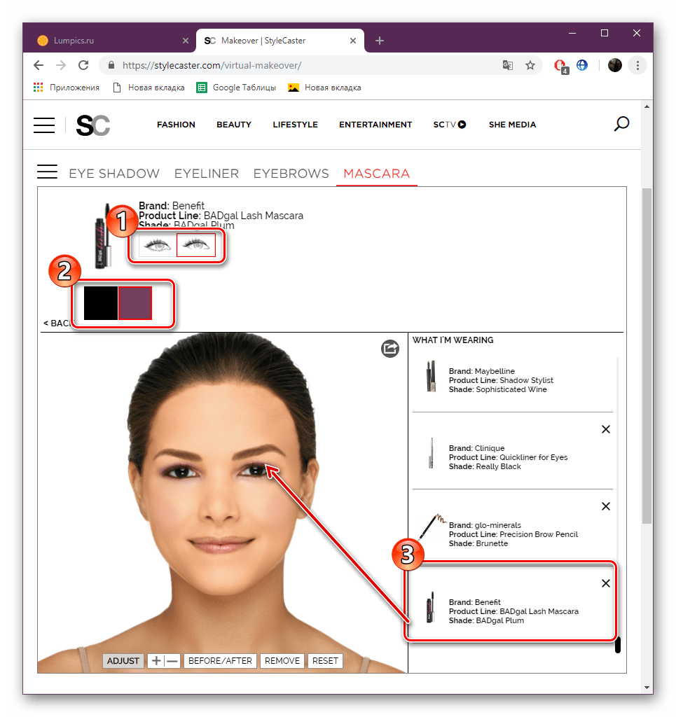 Нанести тушь на сайте StyleCaster Makeover