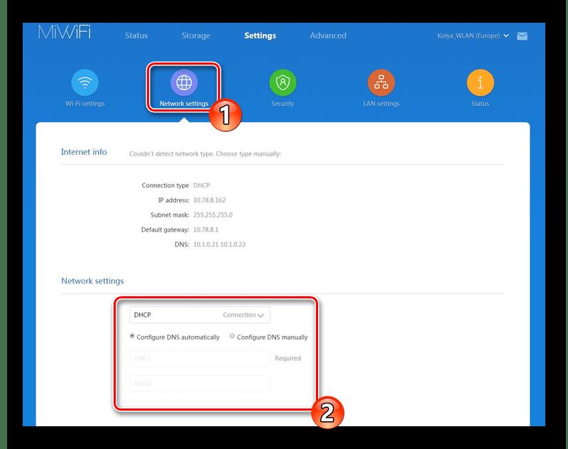 Настроить DHCP на роутере Xiaomi Mi 3G
