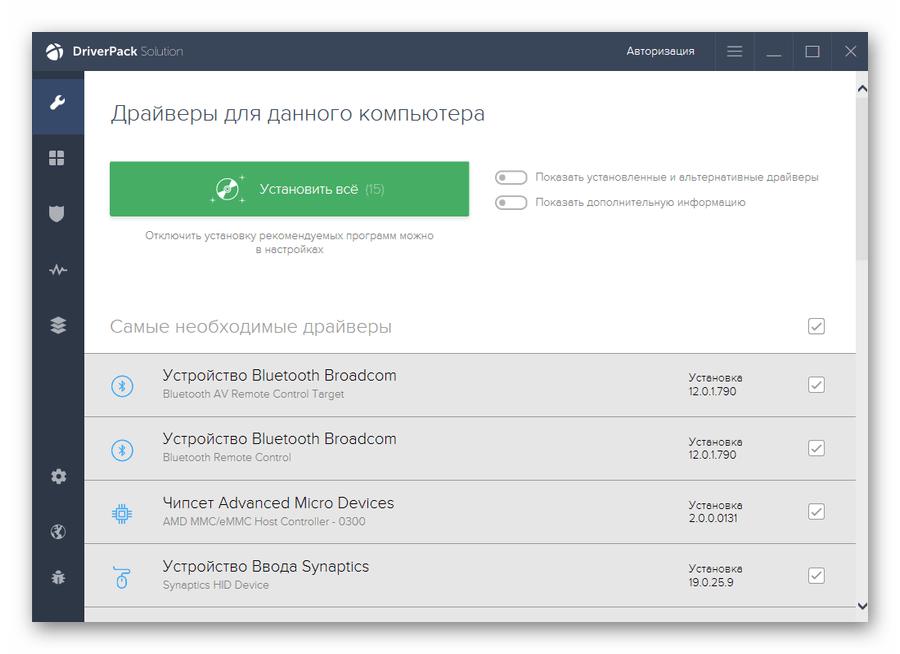 Обновление драйверов устройств с помощью программы DdriverPack Solution в Windows-10