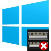 Ошибка «Сбой запроса дескриптора usb-устройства» в Windows 10