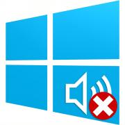 Ошибка «Выходное аудиоустройство не установлено» в Windows 10