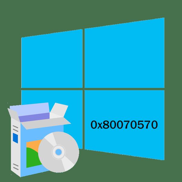 Ошибка 0x80070570 при установке Windows 10