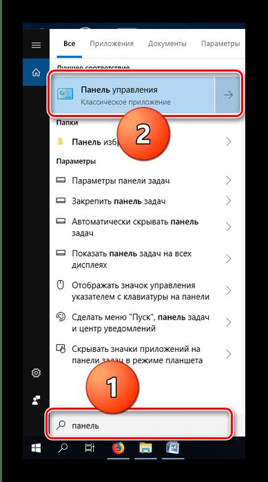 Открыть панель управления для настройки наушников через диспетчер карты в Windows 10