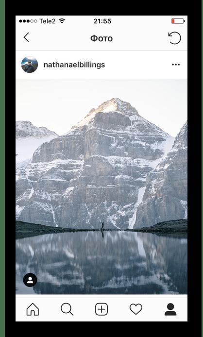 Открытие нужного фото в Instagram для дальнейшего сохранения на iPhone