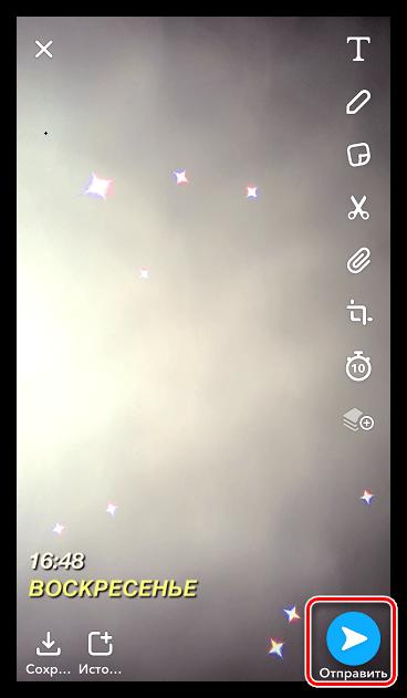 Отправка Снапа друзьям в приложении Snapchat на iPhone