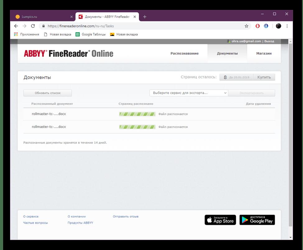 Ожидание завершения обработки на сайте ABBYY FineReader Online