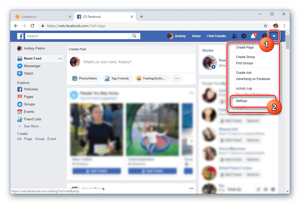 Изменение языка в соцсети Facebook