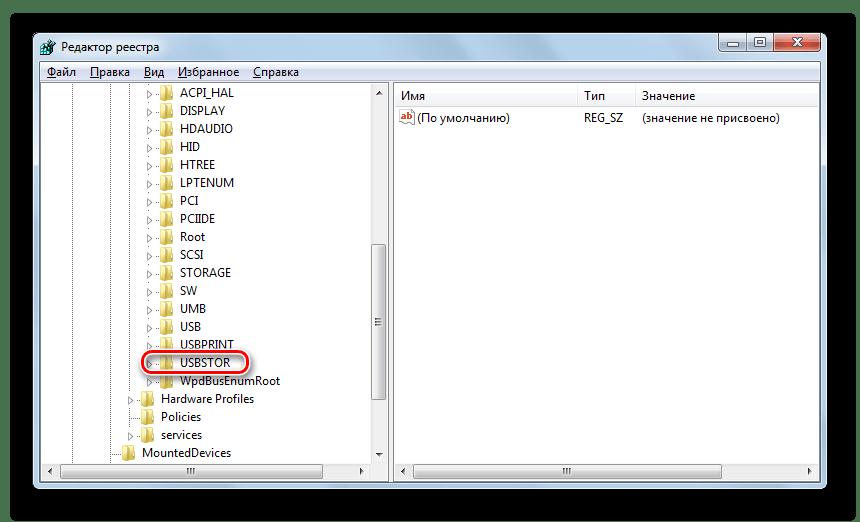 Переход в раздел USBSTOR в окне редактора системного реестра в Windows 7