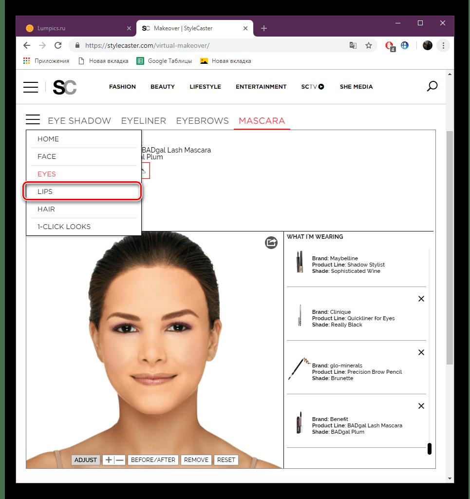 Перейти к работе с губами на сайте StyleCaster Makeover