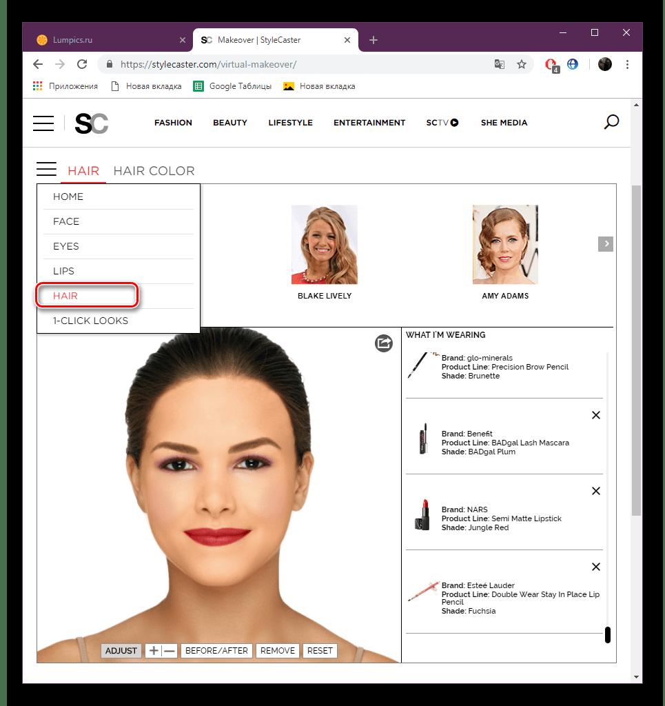 Перейти к работе с волосами на сайте StyleCaster Makeover