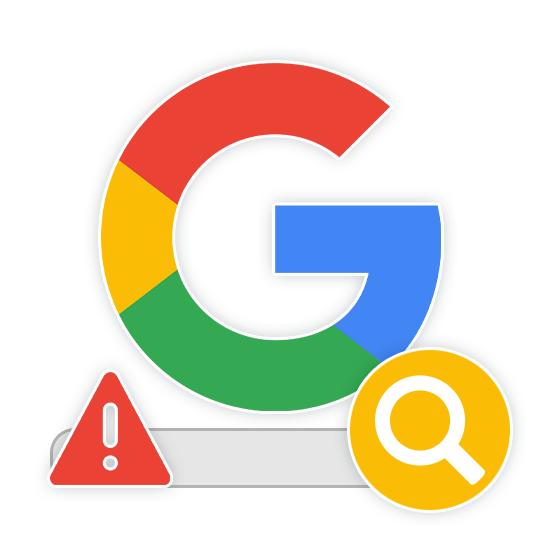 Почему не работает Гугл поиск