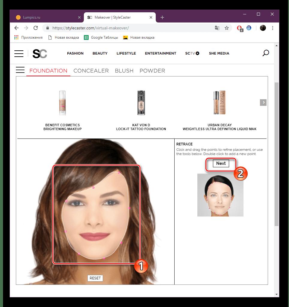 Подогнать черты лица на сайте StyleCaster Makeover
