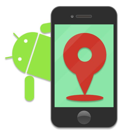 Приложения GPS-трекеры для Андроид