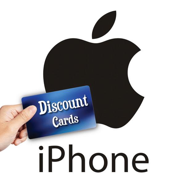 Приложения для хранения скидочных карт на Айфон