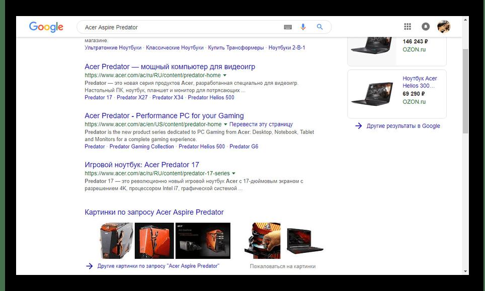 Пример описания результатов в поиске Google