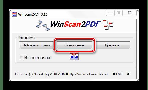 Пример программы для распознавания текста