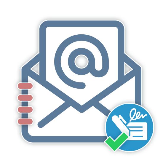 Примеры подписей в электронных письмах