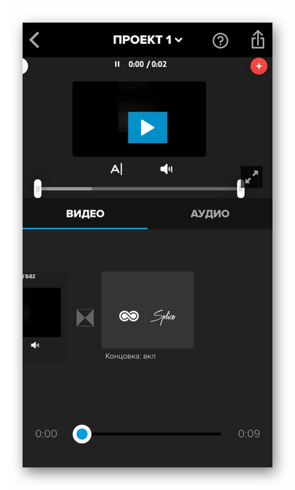 Процесс монтажа видеоролика в приложении Splice на iPhone