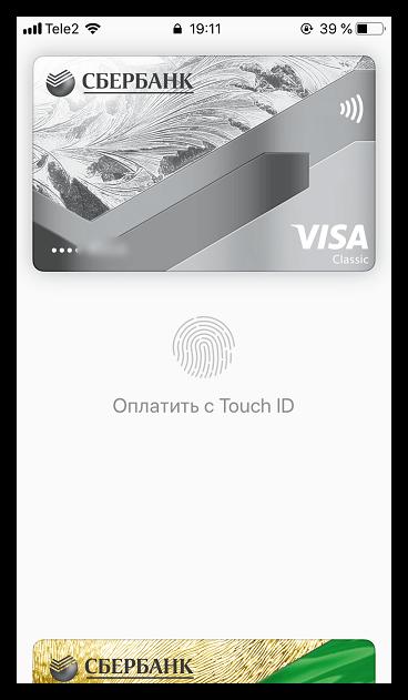 Проверка работоспособности NFC на iPhone