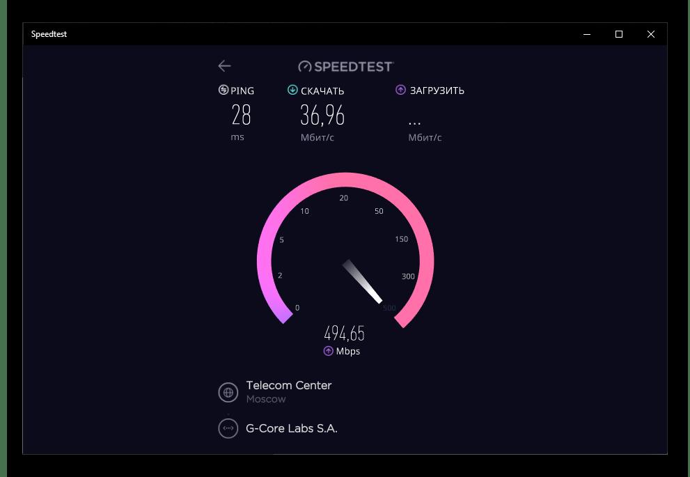 Проверка скорости интернета в приложении Speedtest by Ooklaдля Windows 10