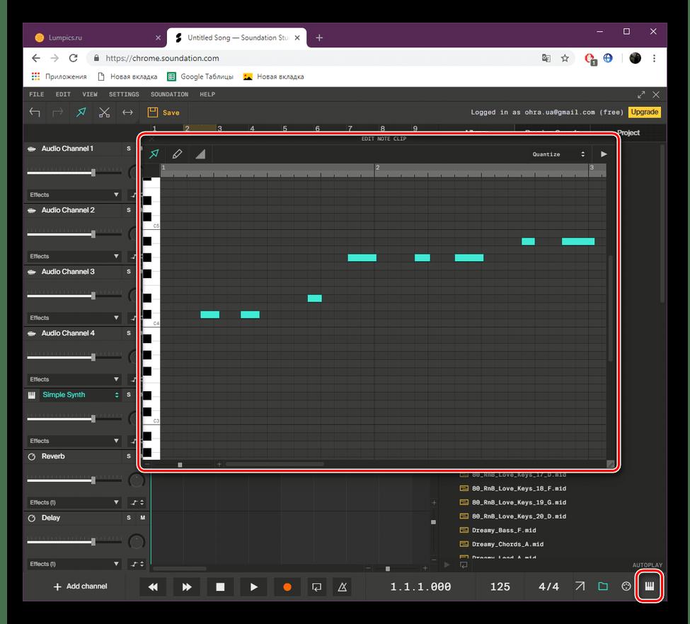 Редактировать MIDI на сайте Soundation