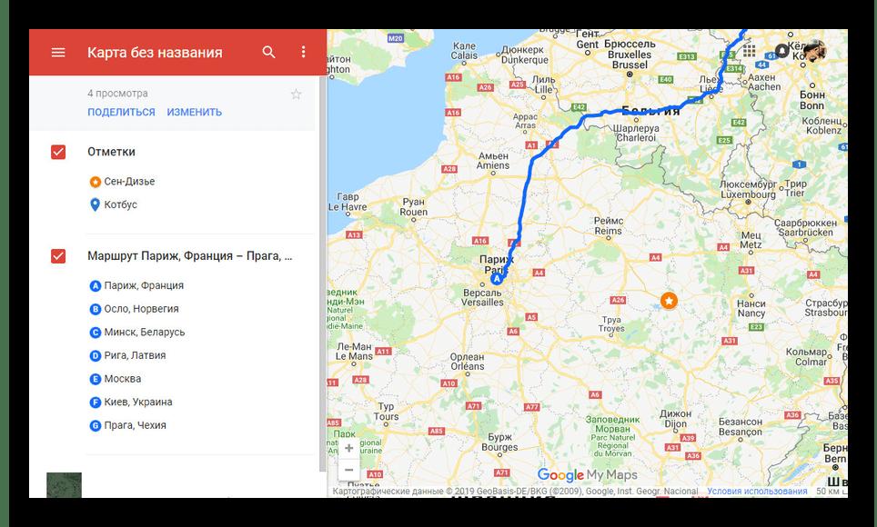 Режим просмотра на сайте Google Мои Карты