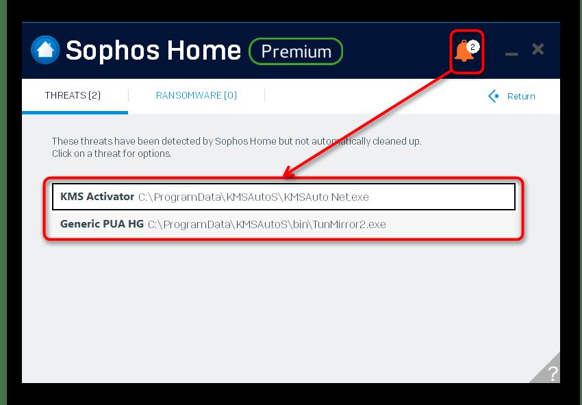 Ручное управление вирусами в Sophos Home