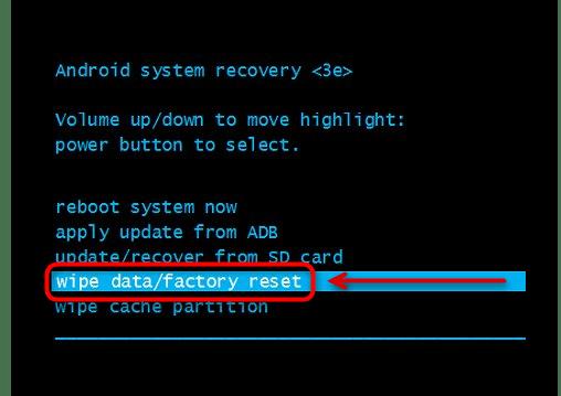 Сброс до заводских настроек командой Wipe datafactory reset в меню Recovery на Android