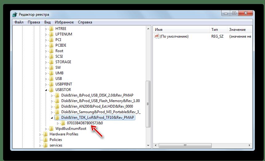Серийный номер флешки в окне редактора системного реестра в Windows 7