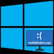 Синий экран ошибка nvlddmkm.sys на Windows 10