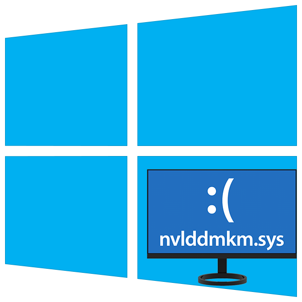 Синий экран ошибка nvlddmkm.sys на Windows 10